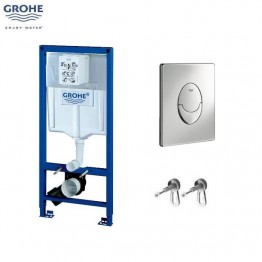 Groge wc frame 3in1 incl Skate Air button 1.13m