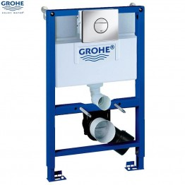 GROHE Rapid SL 3 in 1 WC Set incl. 0.82m Concealed Frame and Cistern